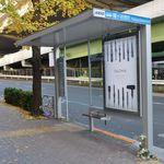 「石を入れた袋で殴った」。渋谷のバス停で女性死亡 逮捕された男が供述