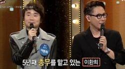 윤종신의 팬 故 이환희씨 아내가 윤종신에게 '고맙다'며 전한