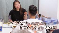 """″'왜 아이 없냐' 시선 불편해"""" 심진화·김원효가 나눈 솔직한"""