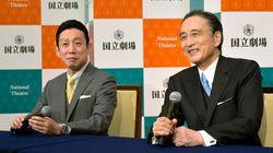 片岡孝太郎さんが新型コロナウイルス陽性 国立劇場の「11月歌舞伎公演」を一部中止