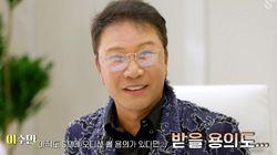 """이수만 """"박진영이 SM 오디션 다시 보면 받을 용의"""