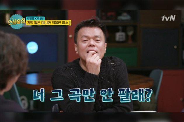 tvN 인생술집