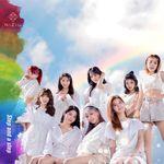 데뷔 29일만에 홍백가합전 출연하는 JYP걸그룹