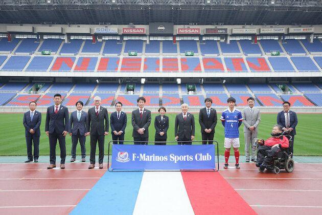 「サッカークラブがなぜ?と思われるかもしれない」横浜F・マリノス運営会社がSDGs達成に意欲