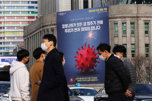 서울시청에 코로나19 확산 방지를 위한 '천만시민 긴급 멈춤 기간'을 알리는 대형 배너가 걸려있다. 2020년