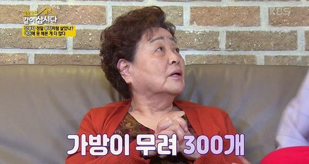 KBS 2TV '박원숙의 같이 삽시다' 방송화면