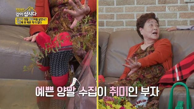 KBS2 TV '박원숙의 같이 삽시다' 방송화면