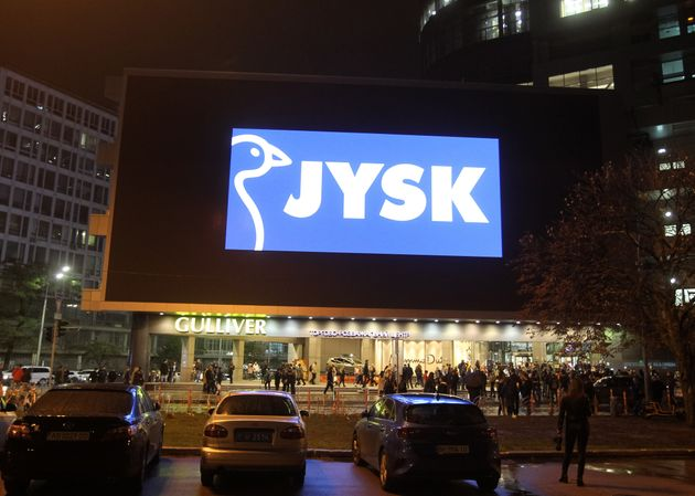 Ρεκόρ πωλήσεων για τη δανέζικη Jysk στην