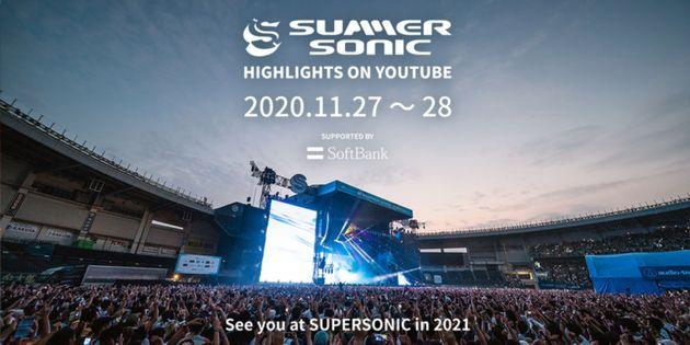 「Summer Sonic Highlights on