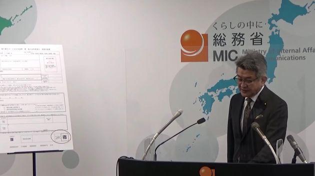 武田総務大臣の会見より