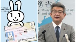 マイナンバーカード、未取得者8000万人に申請書を送付へ