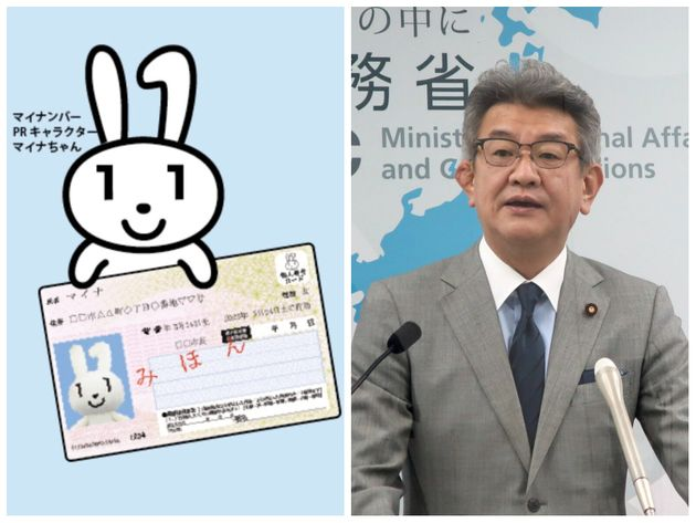 マイナンバーカード総合サイト /