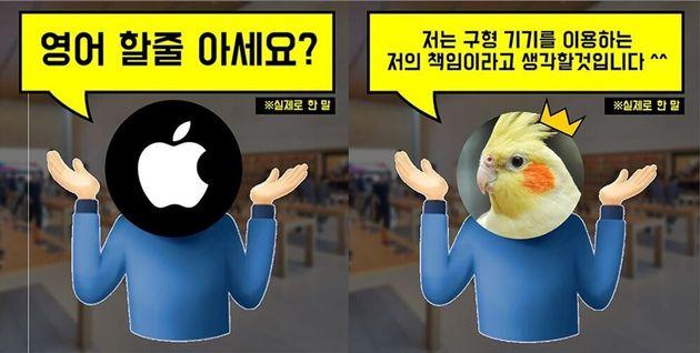 한 구형 맥북 이용자가 수리 과정에서 한국 애플스토어에서 겪은 경험담이 네티즌 공분을 사고