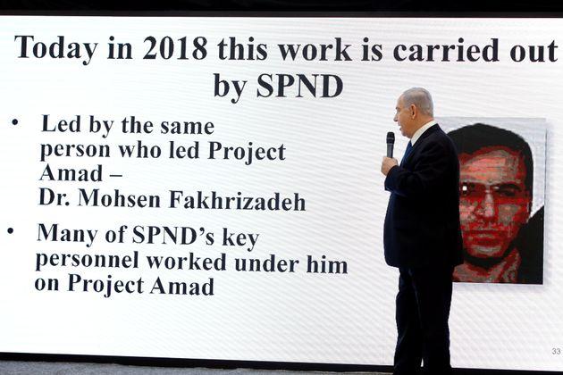 베냐민 네타냐후 이스라엘 총리가 2018년 4월 텔아비브에서 이란 핵 관련 자료를 공개하면서 모흐센 파크리자데에 대해 설명하고