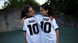 Μάρα και Ντόνα: Οι δίδυμες που πήραν το όνομα του Αργεντίνου