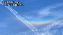 「環天頂アーク」が出現。初冬の朝、北関東や北信越、東北南部などで
