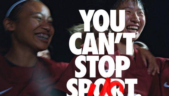 ナイキ動画、海外メディアが続々報じる。人種差別は「議論の習慣なく激しい論争に」