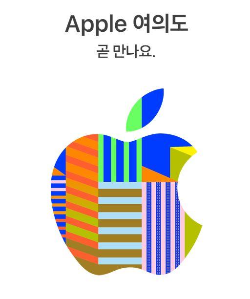 애플코리아 홈페이지