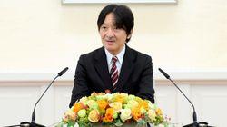 秋篠宮さま、眞子さまと小室圭さんの結婚「認める」 誕生日の会見で