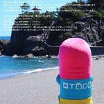 「写真は桂浜水族館から借りたと記載して」ゆるキャラがSNSマナーを背中で訴えた理由とは?
