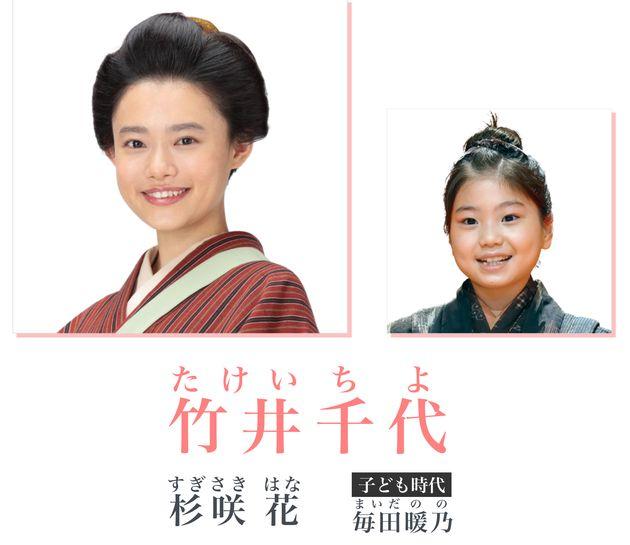 朝ドラ「おちょやん」で千代役を演じる杉咲花さんと毎田暖乃さん
