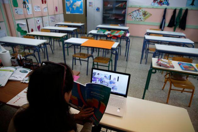 Τηλεκπαίδευση - Αθήνα 20/11/2020