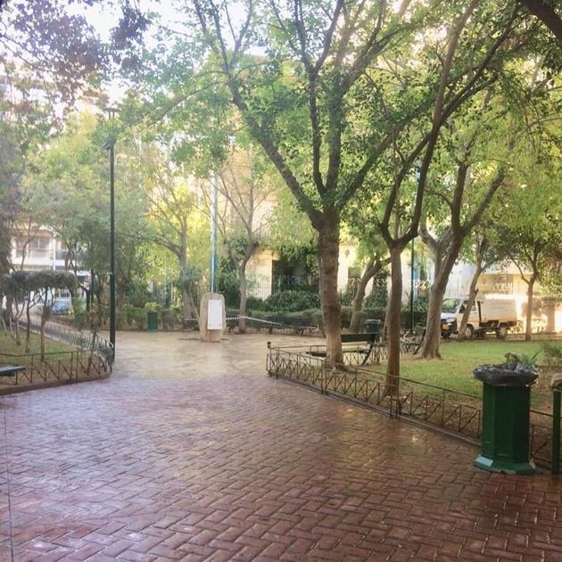 Πάρκο Παύλος Μπακογιάννης