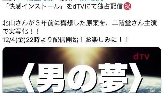 「ラッキースケベ」描写、何が問題ですか。太田啓子弁護士に聞いた