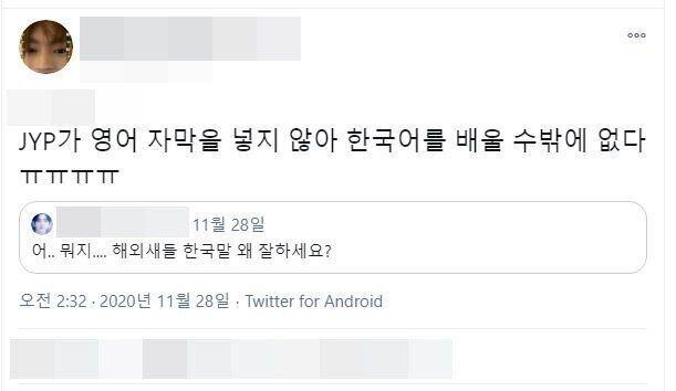 GOT7海外ファンが流暢な韓国語実力の理由を明かした