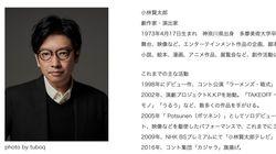 ラーメンズ・小林賢太郎さん、足が悪く「無理が出てきた」など引退の理由明かす【コメント全文】