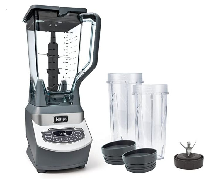 The Ninja blender features three blades that go up the spine of the blender, as seen here.