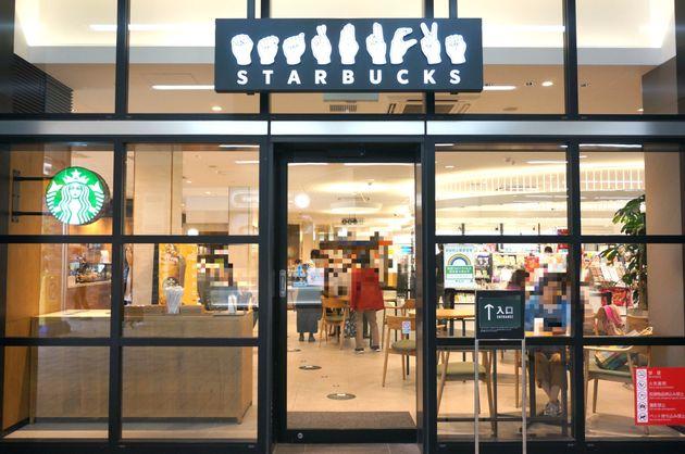 JR国立駅の駅ビルにオープンしたスターバックス コーヒー