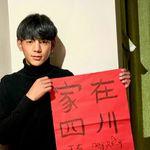 チベット族の青年、驚異的なスピードで中国の大スターに。丁真さんとは?
