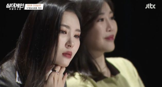 '싱어게인' 출연자 무대에 집중하는