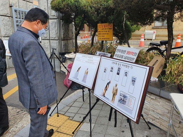 이설호 청남대 관리사업소장이 지난달 24일 시민단체 등이 제안한 전두환 전 대통령 동상 처리 방안을 살펴보고