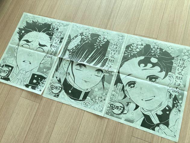 読売新聞。悲鳴嶼行冥、栗花落カナヲ、竈門炭治郎(写真左から)。