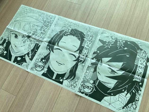 毎日新聞。宇髄天元、胡蝶しのぶ、冨岡義勇(左から)。
