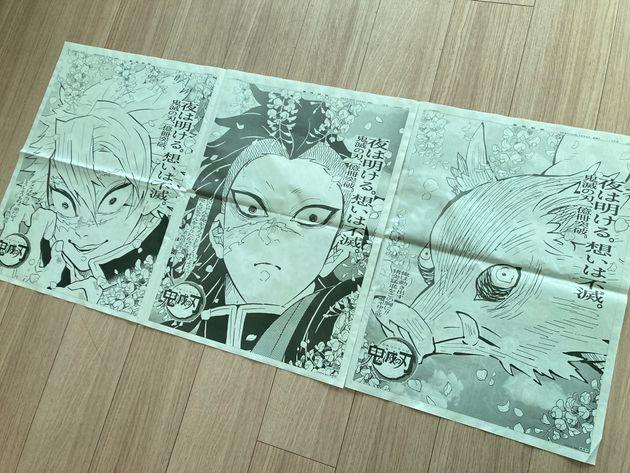 産経新聞。不死川実弥、不死川玄弥、嘴平伊之助(写真左から)。