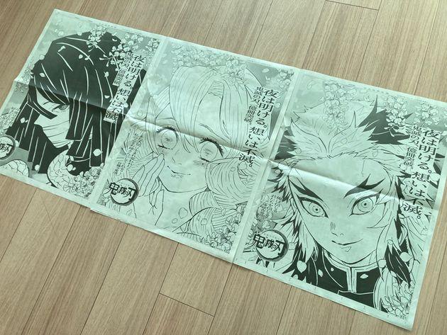 日本経済新聞。伊黒小芭内、甘露寺蜜璃、煉獄杏寿郎(左から)。