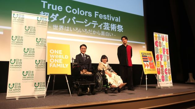 左から『True Colors Festival』アンバサダーの乙武洋匡さん、『37