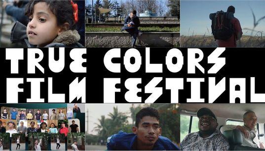 多様性がテーマのオンライン映画祭が始まったよ。「違い」が作り上げる社会の面白さや可能性、映画で感じて