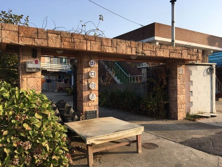 강원도 고성에 있는 민박 집.