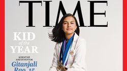 Une jeune scientifique désignée