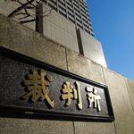 会田誠氏ら、大学の講座でヌード写真⇒「セクハラにあたる」 東京地裁、大学側に賠償命令