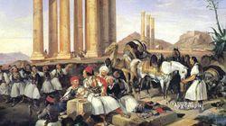 Βιβλιοπαρουσίαση: «Το 1821 ΣΗΜΕΡΑ» του Κωνσταντίνου Χολέβα (Εκδόσεις