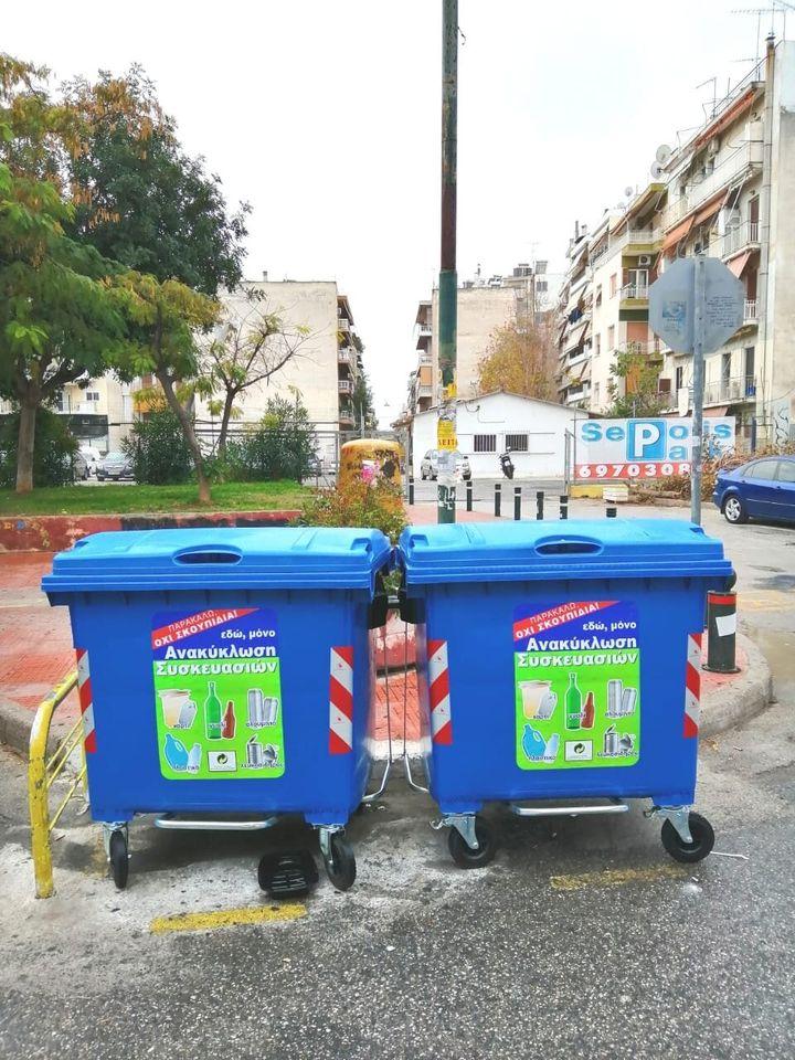 Κάδοι απορριμμάτων του Δήμου Αθηναίων