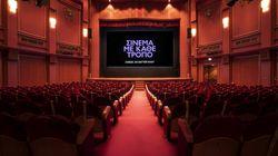 Europa Cinemas: Βραβείο στις 4 αίθουσες του Φεστιβάλ