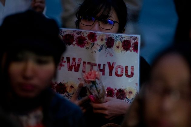 Flower Demo, το κίνημα στην Ιαπωνία...