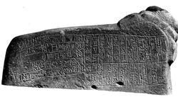 Ce chercheur français a déchiffré l'une des plus vieilles écritures du