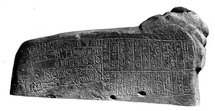L'élamite linéaire, une ancienne écriture, vieille de plus de 4000 ans et restée inintelligible depuis sa découverte en 1901.